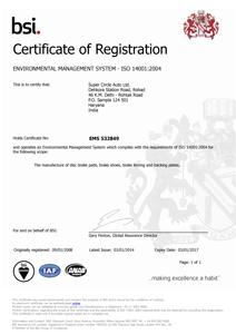 ISO 14001 ertificate