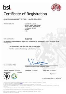 ISO TS16949 Certificate
