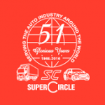 51 Years White Logo Red Background