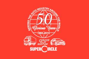 celebrate-50-year
